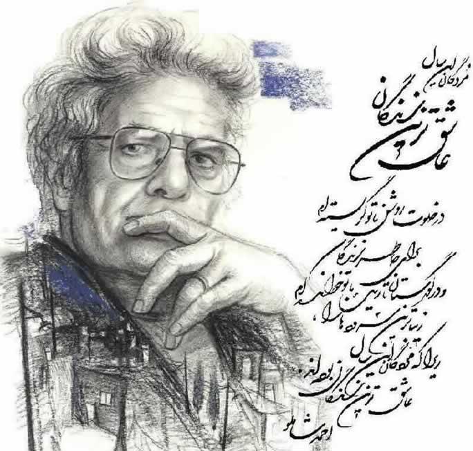 http://www.smskade.ir/wp-content/uploads/2014/12/ashare-ahmad-shamlo-day-93.jpg