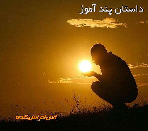 http://www.smskade.ir/wp-content/uploads/2014/12/dastan-kotah-baghali-polo-day93.jpg