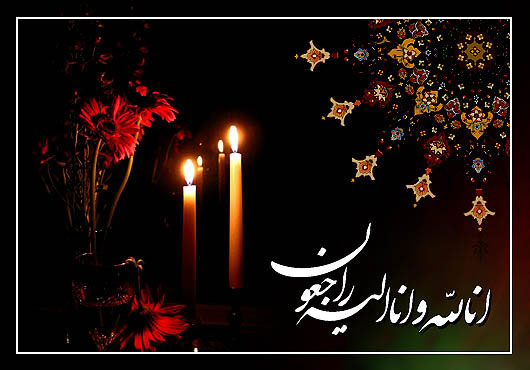 http://www.smskade.ir/wp-content/uploads/2014/12/matn-taslyat-azar-93.jpg
