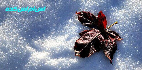 http://www.smskade.ir/wp-content/uploads/2014/12/matn-va-sms-zemesta-va-barf-day93.jpg