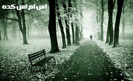 http://www.smskade.ir/wp-content/uploads/2014/12/sher-va-matn-ghamgin-va-gerye-dar-azar-93.jpg