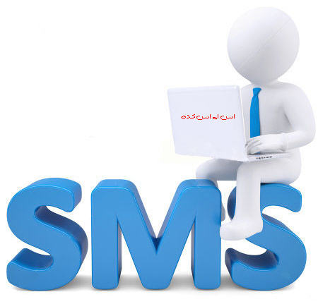 http://www.smskade.ir/wp-content/uploads/2014/12/sms-asheghane-azar-93.jpg