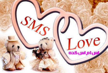 http://www.smskade.ir/wp-content/uploads/2014/12/sms-love-englisi-ba-tarjome-farsi-azar-93.jpg
