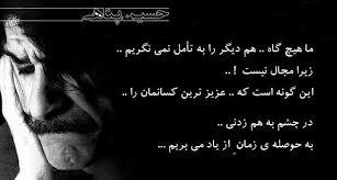 http://www.smskade.ir/wp-content/uploads/2015/01/hoseyn-panahi-day-93.jpg