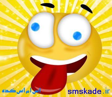 http://www.smskade.ir/wp-content/uploads/2015/01/jok-khande-dar-bahman93.jpg