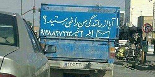 http://www.smskade.ir/wp-content/uploads/2015/01/jok-va-sms-khande-dar-faghat-ye-irani-mitone.jpg