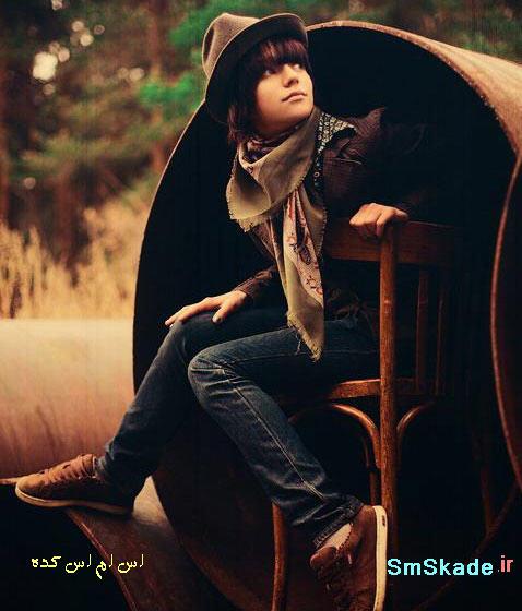 http://www.smskade.ir/wp-content/uploads/2015/01/matn-va-sms-bahal-bahman93.jpg