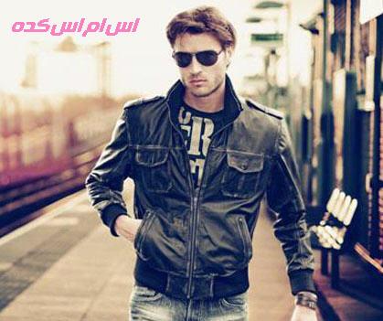 http://www.smskade.ir/wp-content/uploads/2015/01/matn-va-sms-be-baziha-bayad-goft-bahman93.jpg