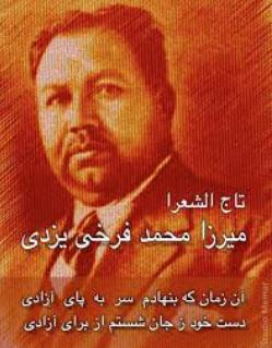 http://www.smskade.ir/wp-content/uploads/2015/01/sherhay-farokhi-yazdi-bahman93.jpg
