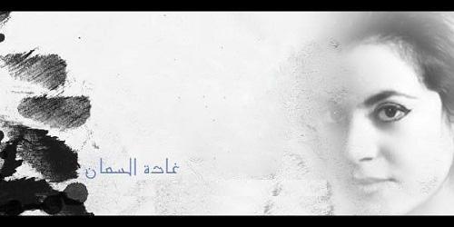 http://www.smskade.ir/wp-content/uploads/2015/01/sherhay-ghade-alsaman-bahman-93.jpg