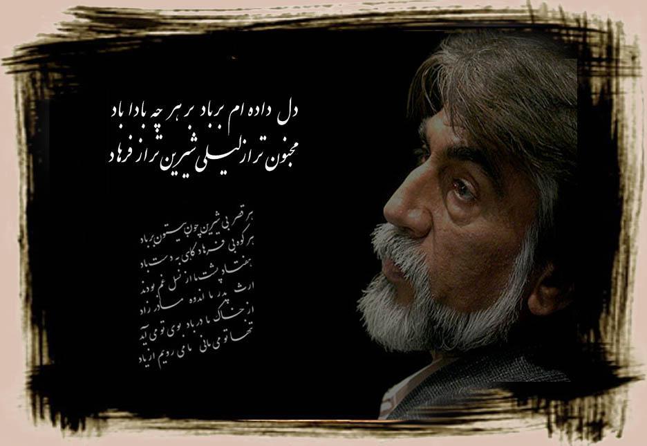http://www.smskade.ir/wp-content/uploads/2015/01/sherhay-ghesar-aminpor-bahman93.jpg
