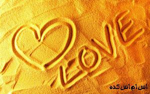 http://www.smskade.ir/wp-content/uploads/2015/01/sms-va-payamal-asheghane-b93.jpg