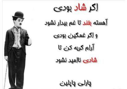 http://www.smskade.ir/wp-content/uploads/2015/01/sokhanan-bozorgan-bahman93.jpg