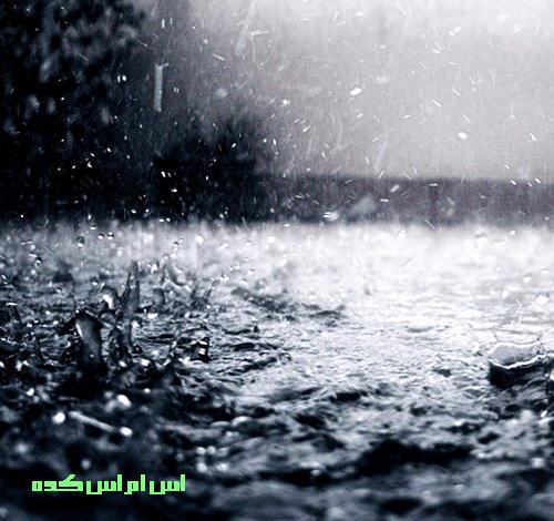 http://www.smskade.ir/wp-content/uploads/2015/02/matn-rain-sms-es93.jpg