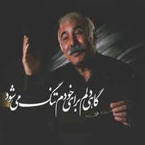 http://www.smskade.ir/wp-content/uploads/2015/02/sharhay-mohamadali-bahmanib93.jpg