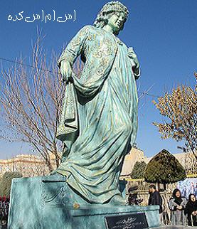 http://www.smskade.ir/wp-content/uploads/2015/02/sherhay-mstore-ardalan-b93.jpg