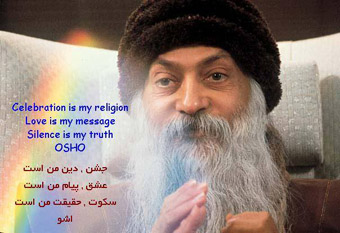 http://www.smskade.ir/wp-content/uploads/2015/03/sokhanan-osho-e93.jpg
