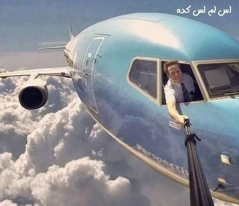 http://www.smskade.ir/wp-content/uploads/2015/04/funny-selfie.jpg