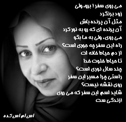http://www.smskade.ir/wp-content/uploads/2015/04/jomlat-Erfan-Nazar-Ahari-f94.jpg