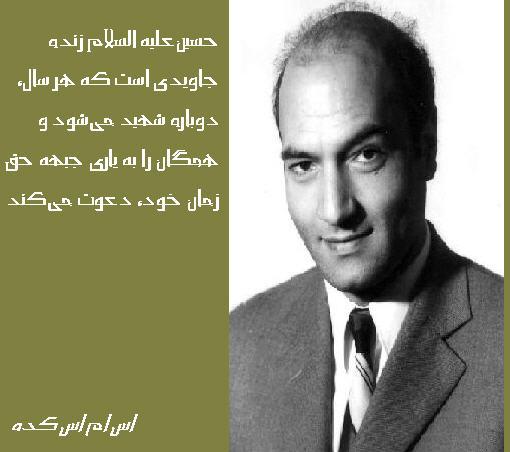 http://www.smskade.ir/wp-content/uploads/2015/04/matn-va-jomlat-Dr_Ali_Shariati-o94.jpg