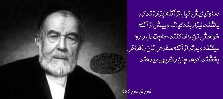 http://www.smskade.ir/wp-content/uploads/2015/04/mohamad-esmaeel-dolabi-f94.jpg