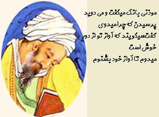 http://www.smskade.ir/wp-content/uploads/2015/04/sokhanan-obed-zakani-f94.jpg