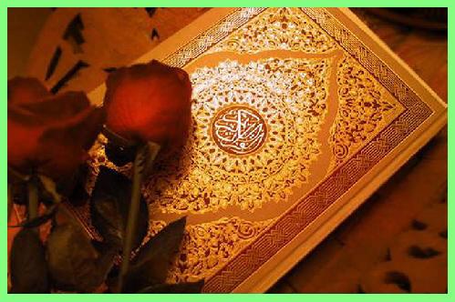 http://www.smskade.ir/wp-content/uploads/2015/05/ayat-ghoran-o94.jpg