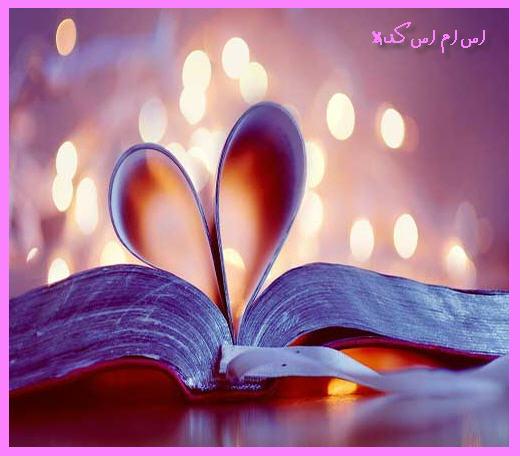 http://www.smskade.ir/wp-content/uploads/2015/05/matn-va-jomlat-asheghaneh-o94.jpg