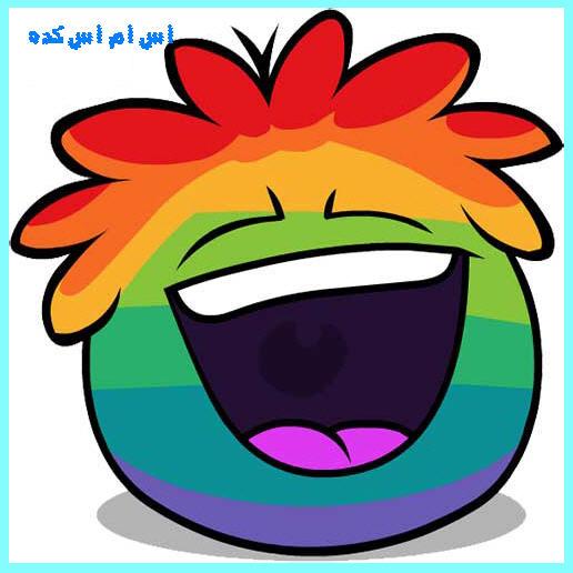 http://www.smskade.ir/wp-content/uploads/2015/06/jok-khande-dar-bahal-jadid-k94.jpg
