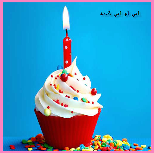 http://www.smskade.ir/wp-content/uploads/2015/06/matn-va-sms-birthday-k94.jpg