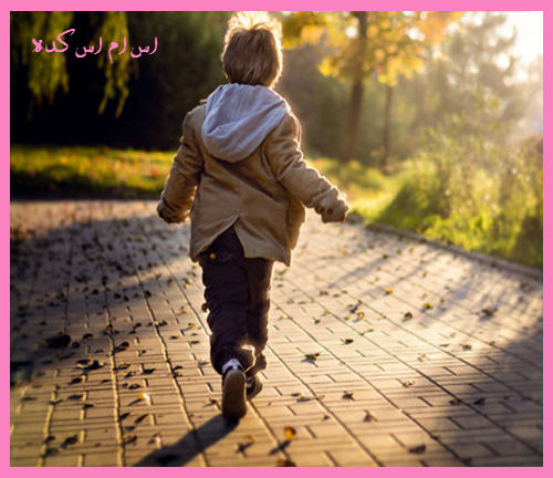 http://www.smskade.ir/wp-content/uploads/2015/06/matn-va-sms-khodahafezi-k94.jpg