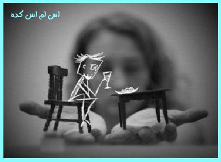 http://www.smskade.ir/wp-content/uploads/2015/07/dastan-kotah-zanjir-t94.jpg