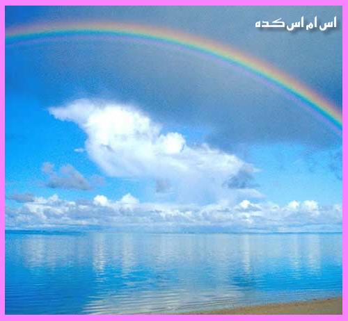 http://www.smskade.ir/wp-content/uploads/2015/08/Ahadis-Ziba-m94.jpg