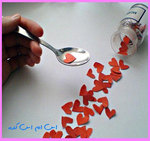 http://www.smskade.ir/wp-content/uploads/2015/08/love-Heart-m94.jpg