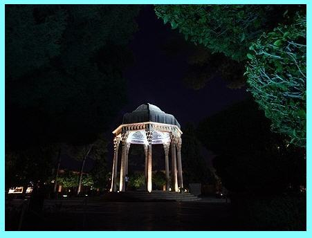 http://www.smskade.ir/wp-content/uploads/2015/09/hafez-sh94.jpg