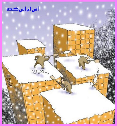http://www.smskade.ir/wp-content/uploads/2015/09/jok-khande-dar-esfahani-sh94.jpg