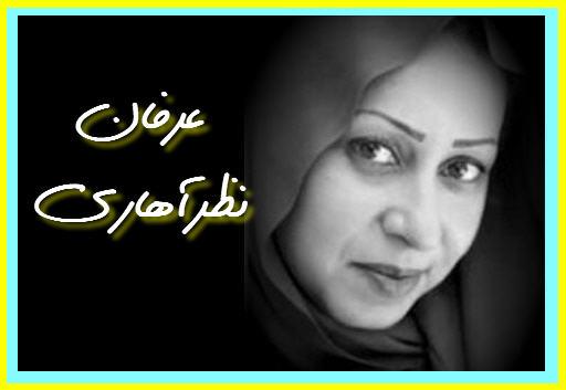 http://www.smskade.ir/wp-content/uploads/2015/10/Erfan-Nazar-Ahari.jpg
