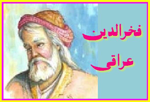 http://www.smskade.ir/wp-content/uploads/2015/10/fakhrodin-araghi-m94.jpg