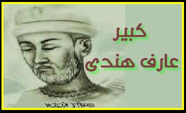 http://www.smskade.ir/wp-content/uploads/2015/10/kabir-m94.jpg
