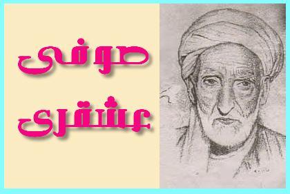 http://www.smskade.ir/wp-content/uploads/2015/10/sofi-ashghari-m94.jpg