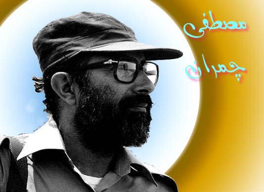 http://www.smskade.ir/wp-content/uploads/2015/11/Shahid-Chamran-a94.jpg