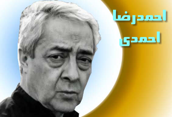 http://www.smskade.ir/wp-content/uploads/2015/11/a.r-ahmadi-a94.jpg