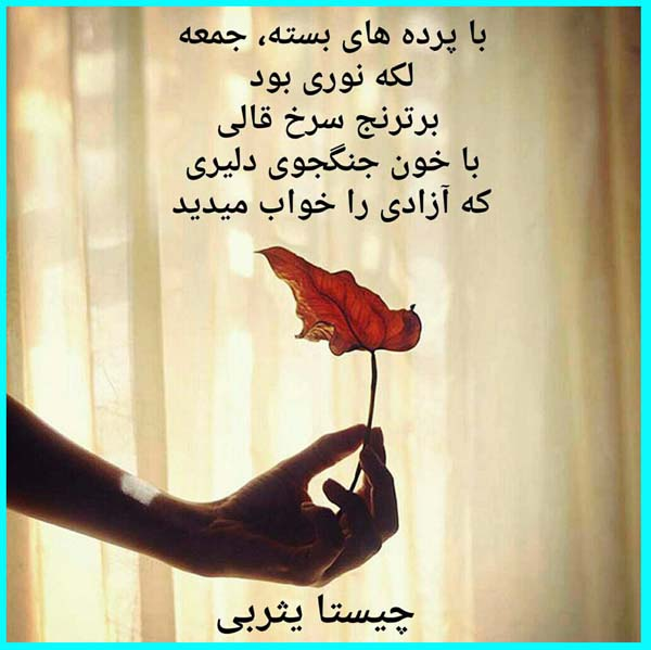 http://www.smskade.ir/wp-content/uploads/2015/11/chista-yasrebi1.jpg