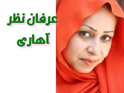 http://www.smskade.ir/wp-content/uploads/2015/11/erfan-nazar-ahary-a94.jpg