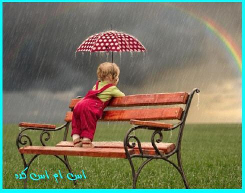 http://www.smskade.ir/wp-content/uploads/2015/12/love-rain-a94.jpg