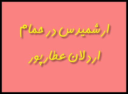 http://www.smskade.ir/wp-content/uploads/2016/01/hekayat-tanz-arashmidos-d94.jpg