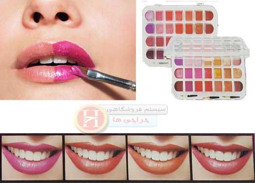 http://www.smskade.ir/wp-content/uploads/2016/02/buy-lipstick-2.jpg