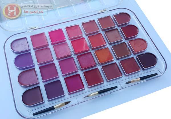 http://www.smskade.ir/wp-content/uploads/2016/02/buy-lipstick-3.jpg