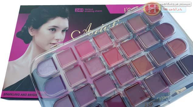 http://www.smskade.ir/wp-content/uploads/2016/02/buy-lipstick-5.jpg
