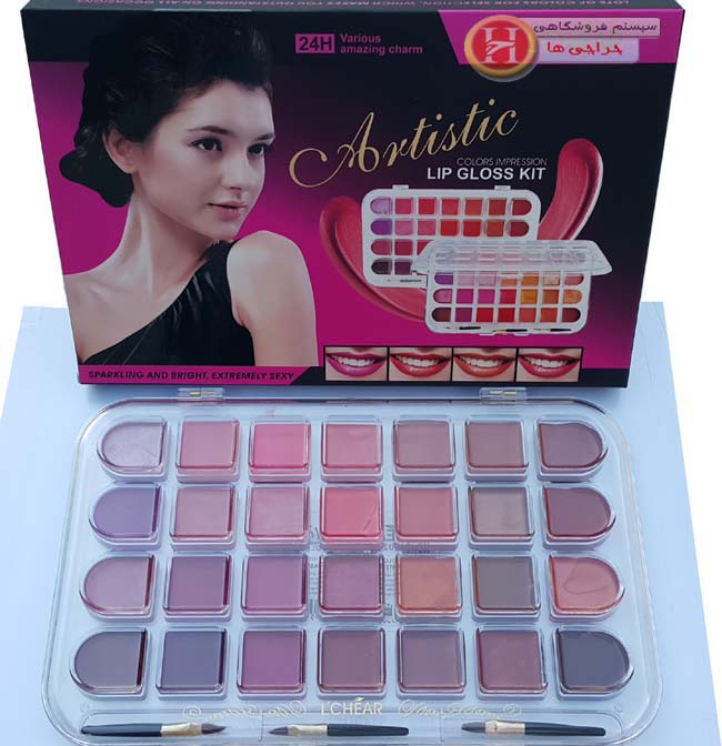http://www.smskade.ir/wp-content/uploads/2016/02/buy-lipstick-7.jpg